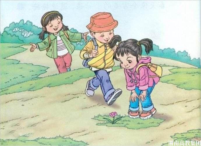 中小学和幼儿园教师资格考试面试大纲(试行)--小学
