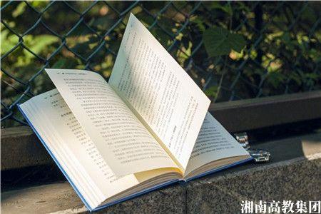 什么是专本套读?