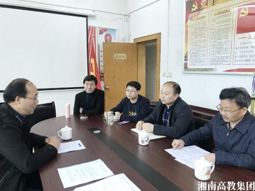 长沙湖南大学刘梅开副院长一行赴湘南高教集团