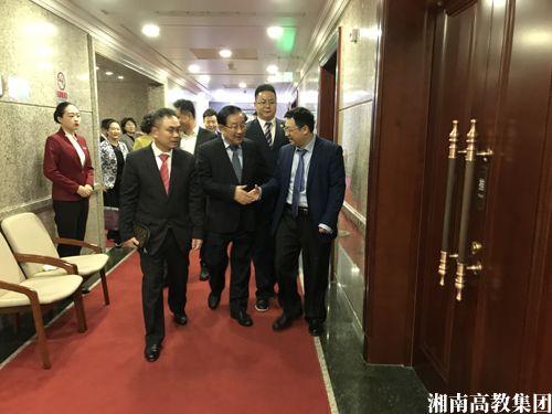 湘南高教集团总校长陈强参加致公党中央助力脱贫攻坚公益慈善培训班