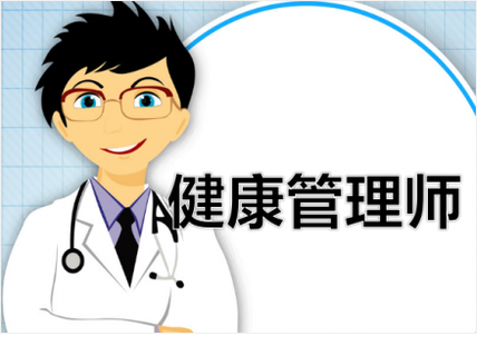 2021年健康管理师报考所需模版【工作证明模版】