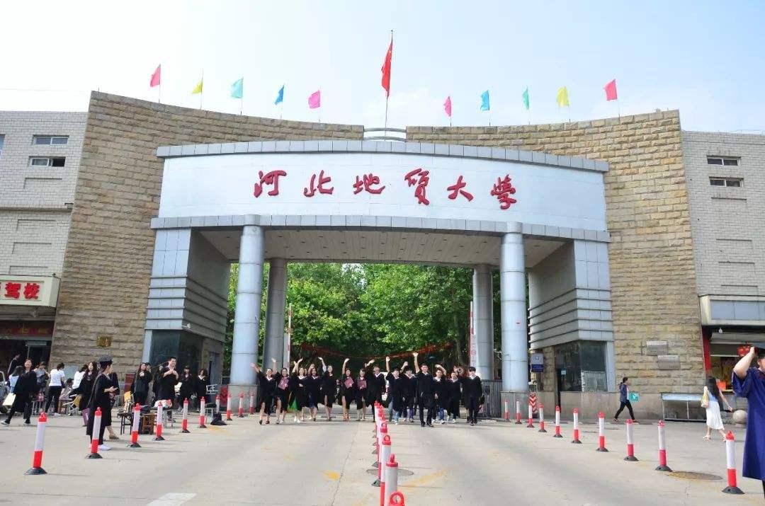长沙河北地质大学2020年成人高考招生简章