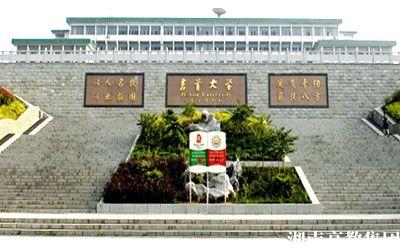 长沙吉首大学2020年成人高考招生简章