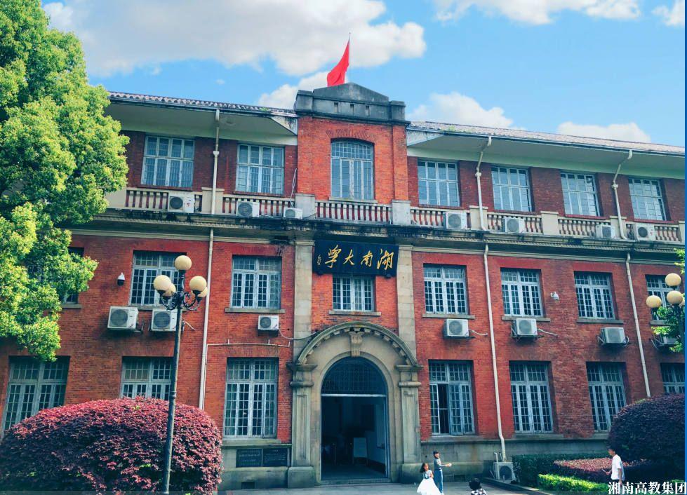 2021年郴州成人高考录取要求和录取时间