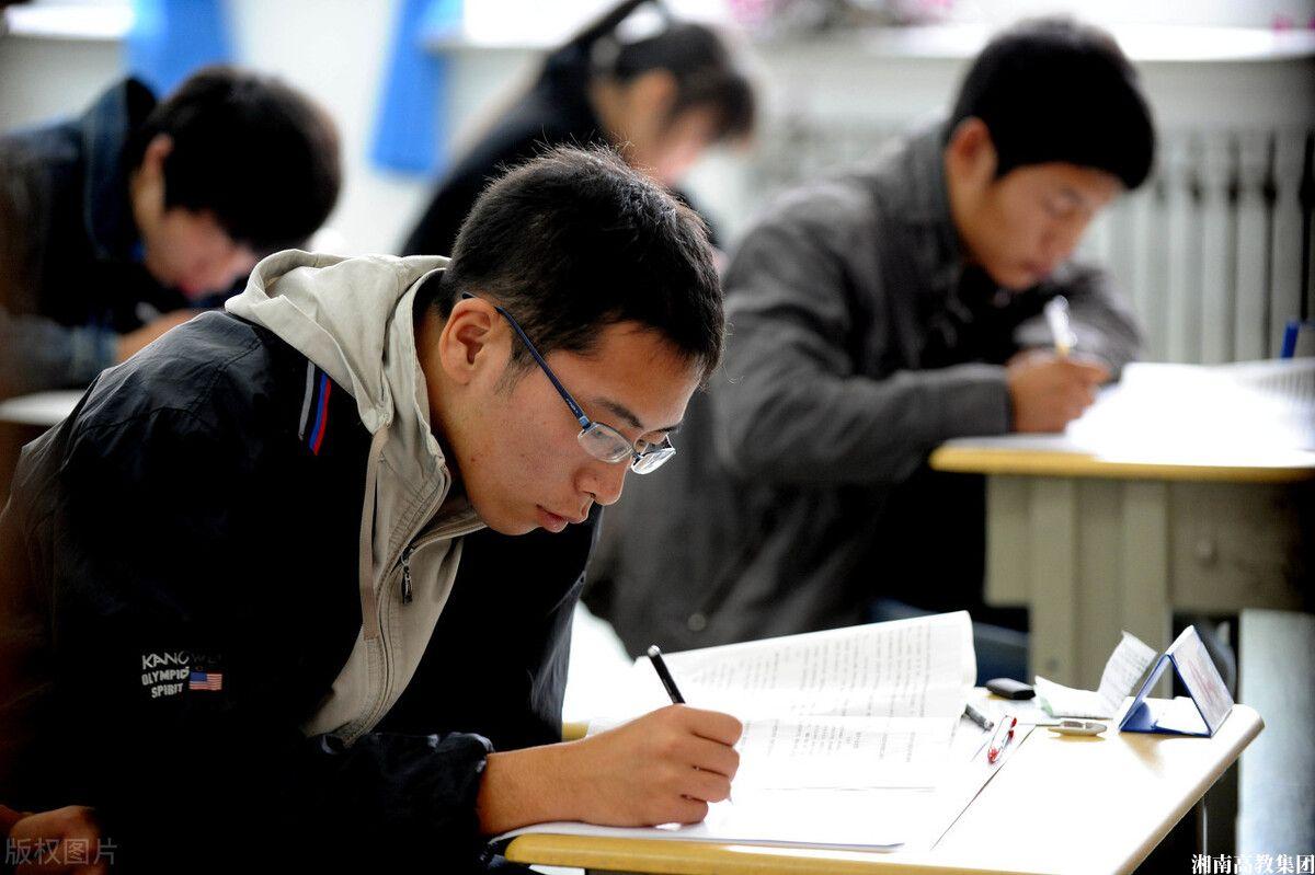 成人高考没被录取怎么办?